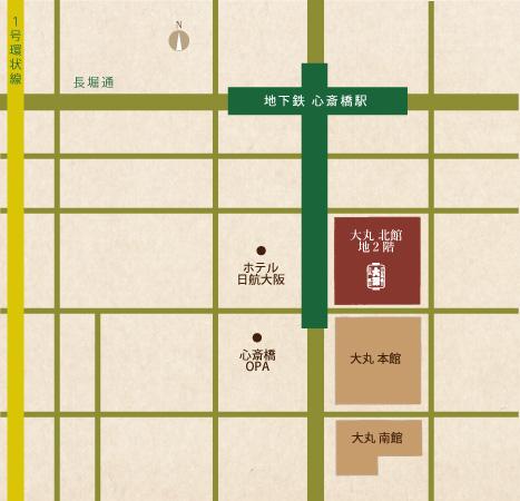 大丸心斎橋 直営店地図